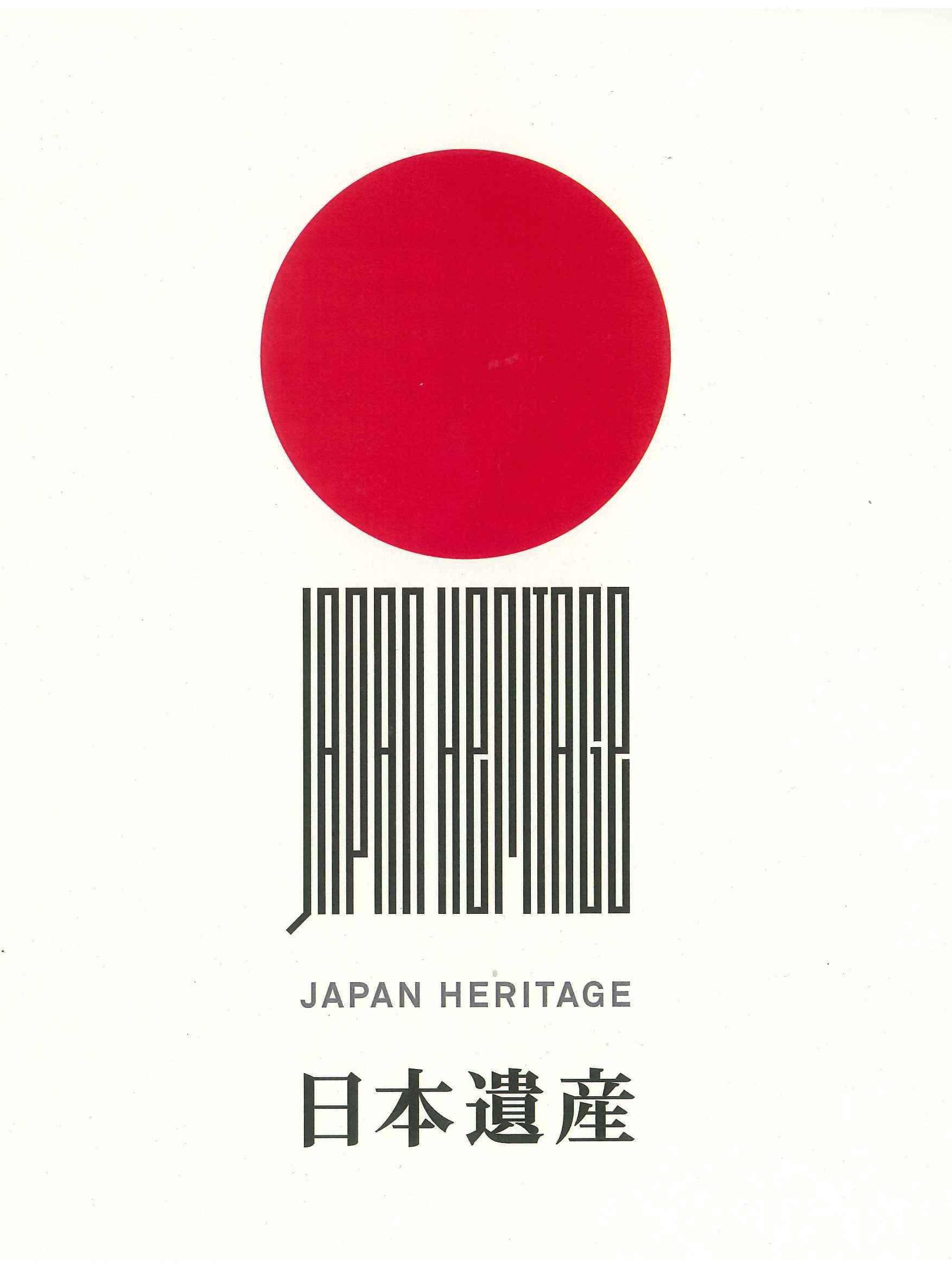 日本遺産「鎮守府 横須賀・呉・佐世保・舞鶴 ~日本近代化の躍動を体感できるまち~」 | 舞鶴市 公式ホームページ